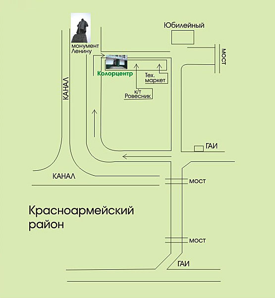 волгоград лет: